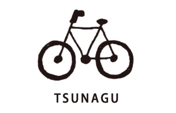 TSUNAGU コンセプト