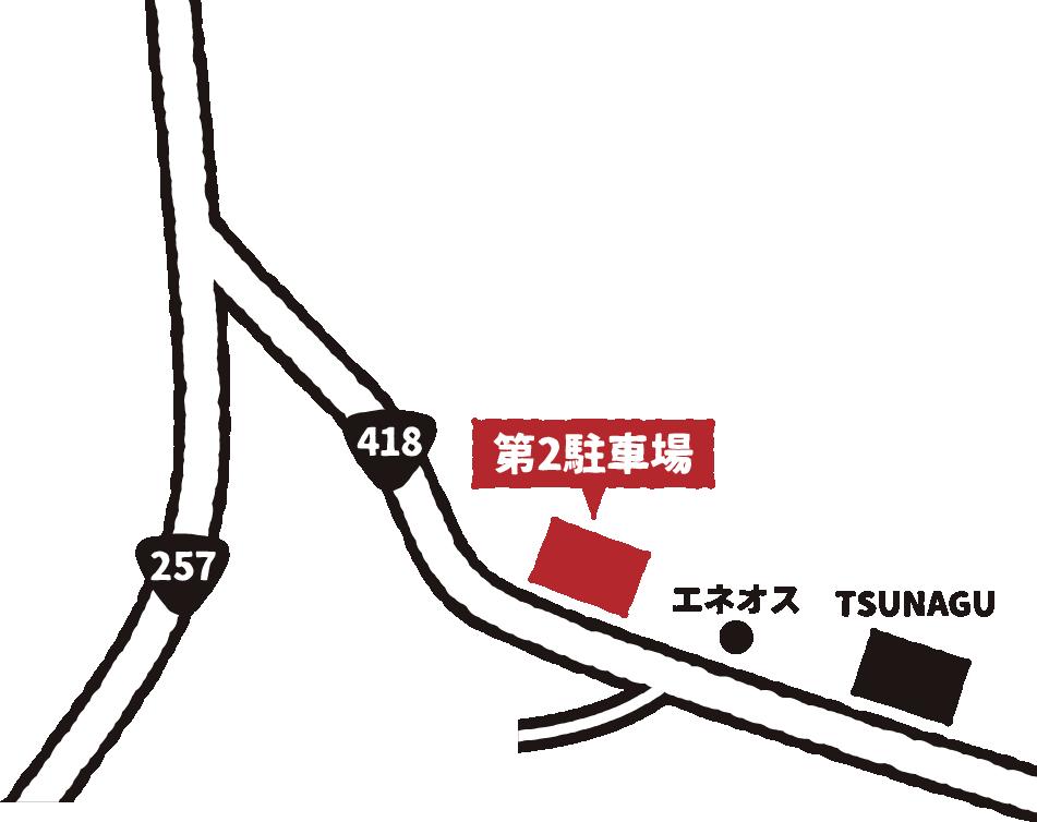 恵那民泊 TSUNAGU 駐車場